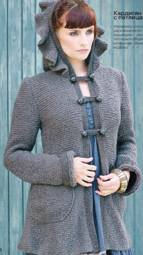vjazanie-spicami-kardigany-zhenskie-shemy. вязание спицами кардиганы женские схемы.