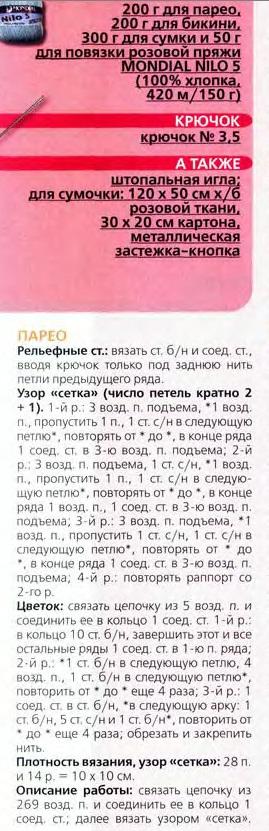 """,""mostiks.ru"