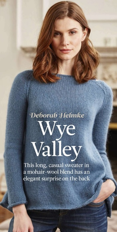 Пуловер с красивой спиной1