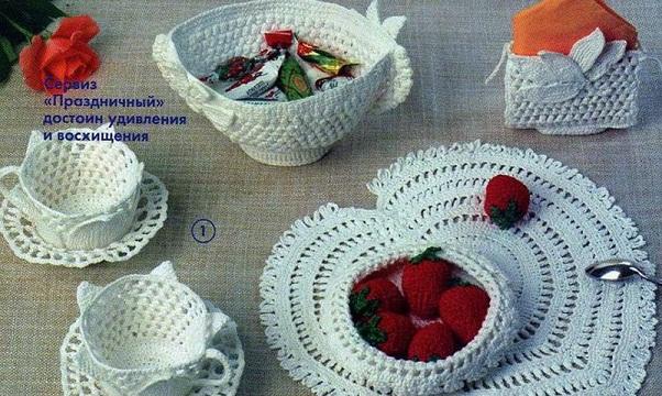 Сима_Пекер.  Цитата сообщения.  Набор вязаной посуды состоящий их конфетницы, салфетницы, чащек с блюдцами...