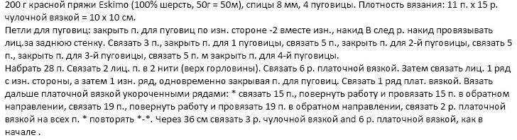 manishka1