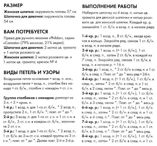 """"""",""""www.woman7.ru"""