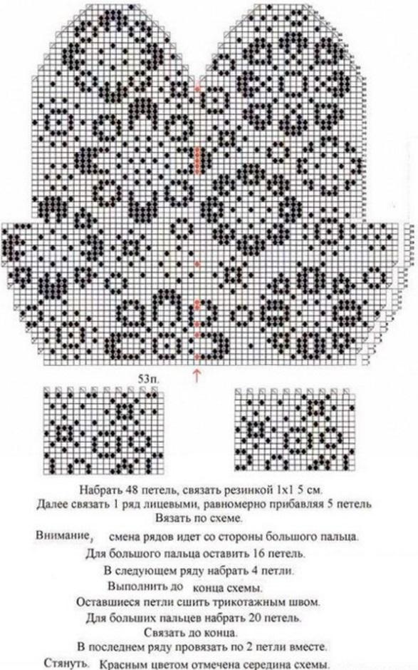 Схемы для вязания варежек спицами с описанием  652